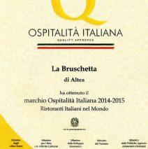 [:es]Certificado de calidad[:en]Quality certificate[:]